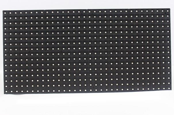 P10户外全彩LED显示屏单元板(表贴式)