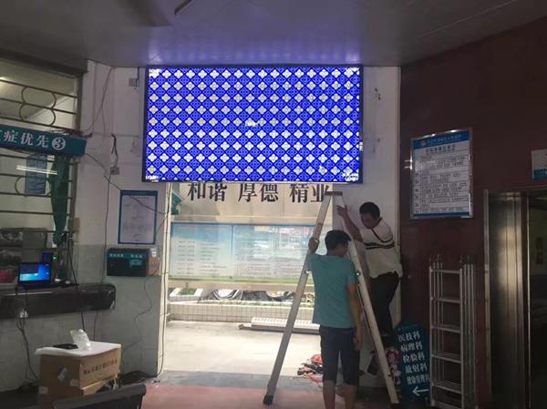 p2戶內led顯示屏