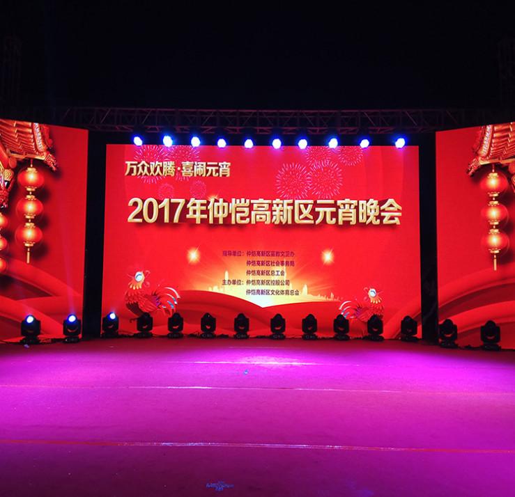 舞台LED全彩租赁屏